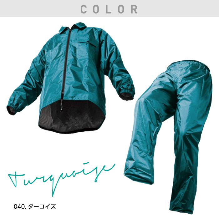 【マック】AS-5100 アジャストマック レインウェア カラー3