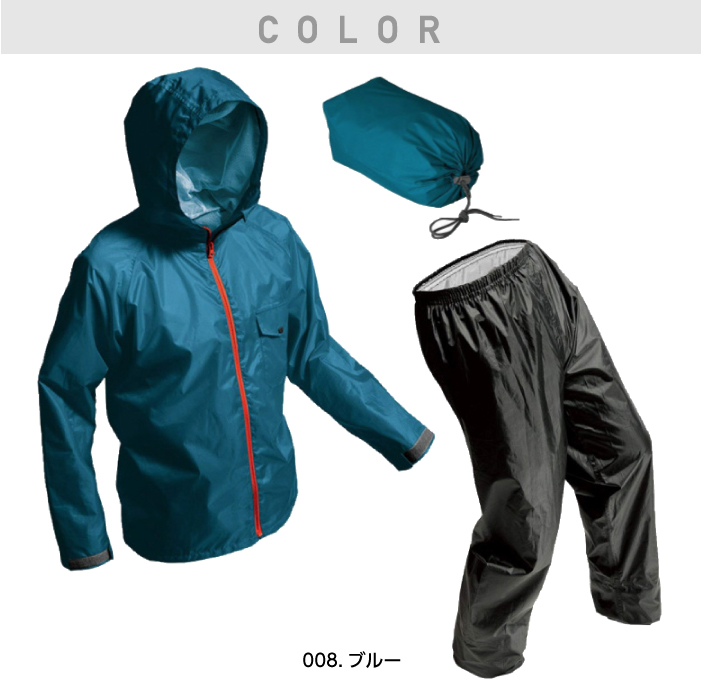 【マック】AS-7100 アジャストマック ライト レインウェア カラー2