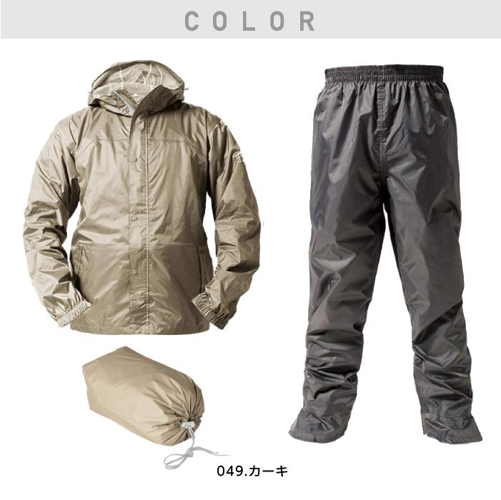 【マック】AS-7600 EG アジャストマック バッグイン レインウェア カラー
