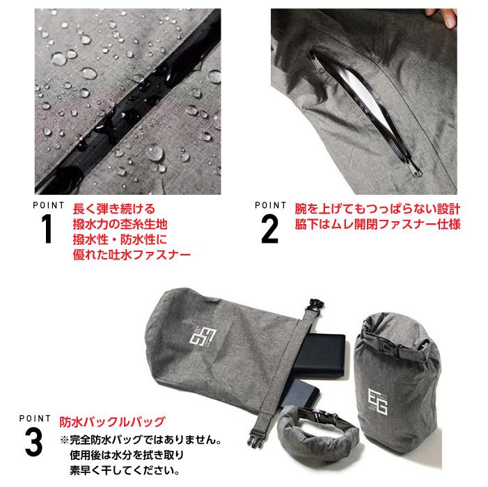 【マック】AS-800EGレインジャケットレインウェア 詳細2