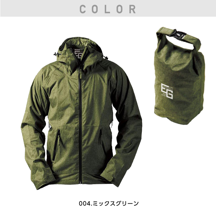 【マック】AS-800EGレインジャケットレインウェア カラー