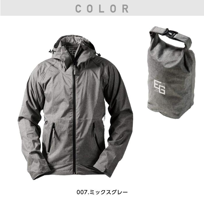 【マック】AS-800EGレインジャケットレインウェア カラー2