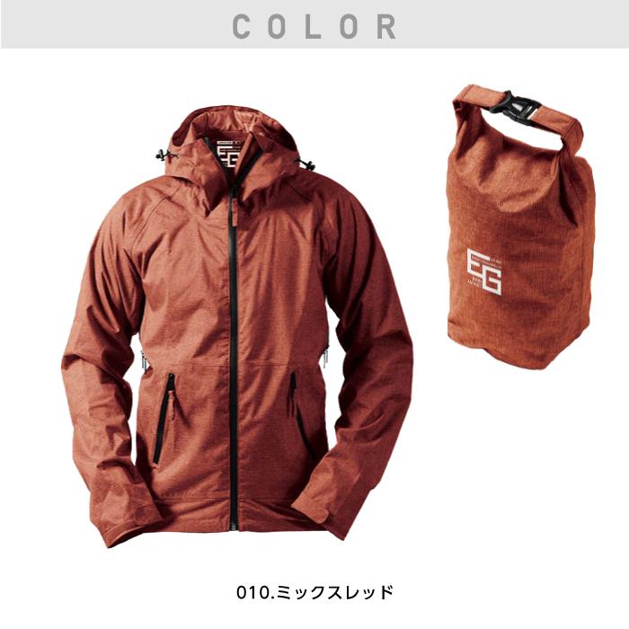 【マック】AS-800EGレインジャケットレインウェア カラー3
