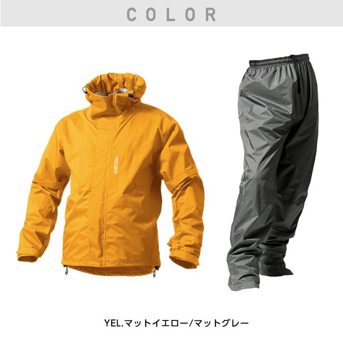 【マック】AS-8000 デュアルワン レインウェア カラー2
