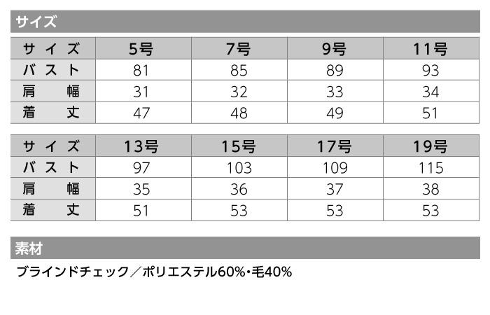 【セロリー】【PATRICK COX】S-04131 ベスト サイズ