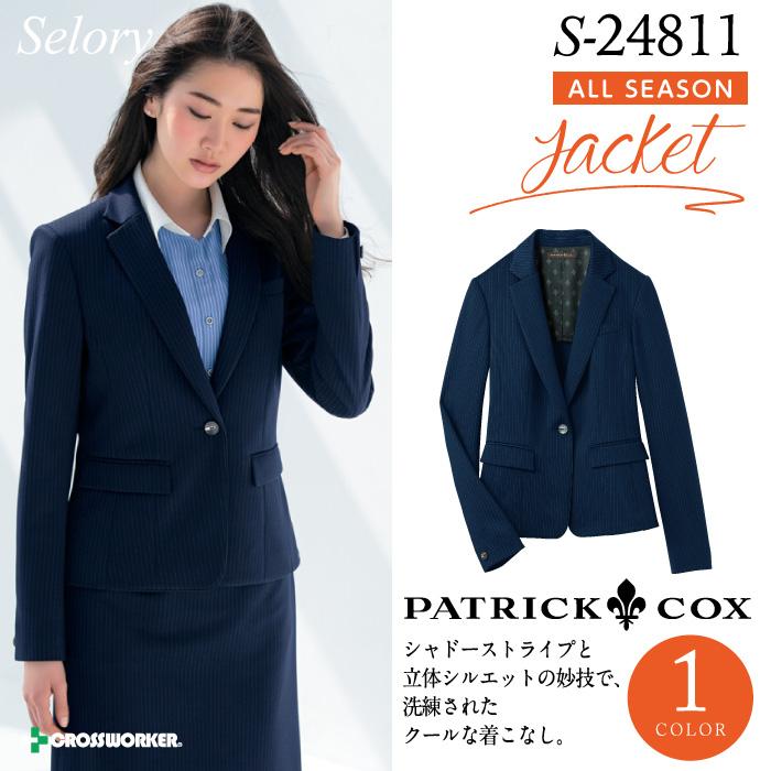 【セロリー】【PATRICK COX】S-24811 ジャケット