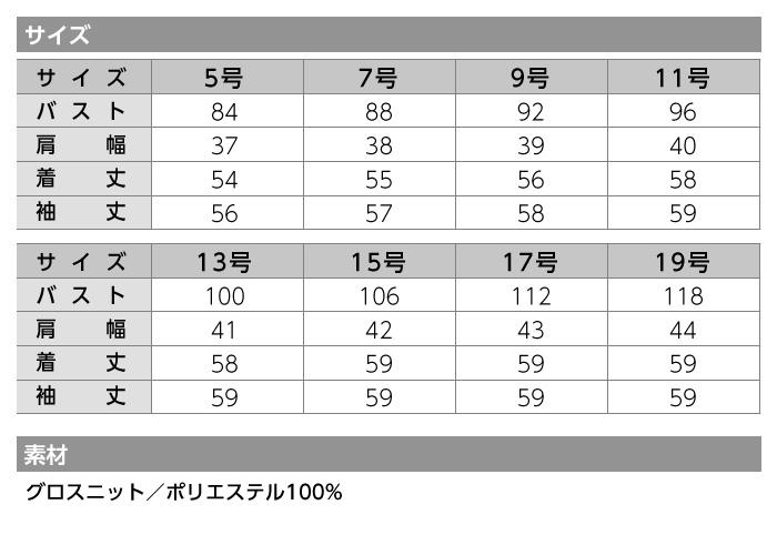 【セロリー】【PATRICK COX】S-24811 ジャケットサイズ
