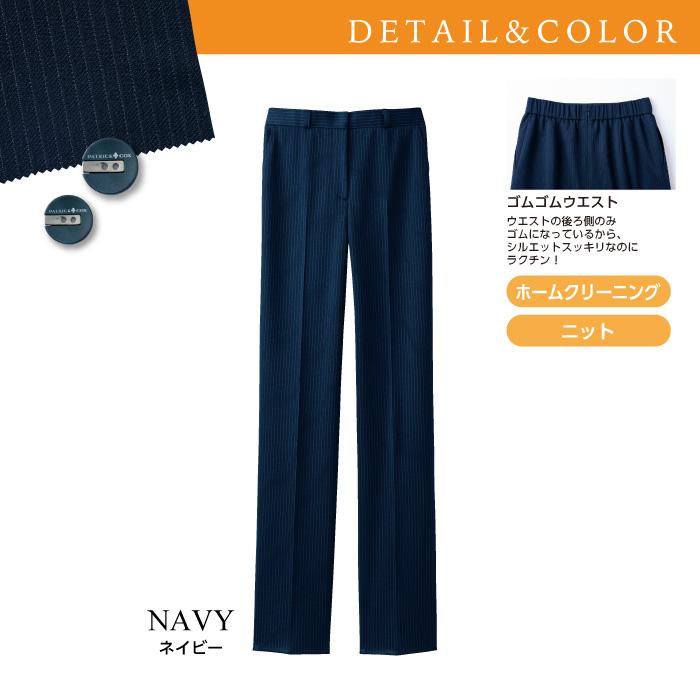 【セロリー】【PATRICK COX】S-50631 パンツ カラー