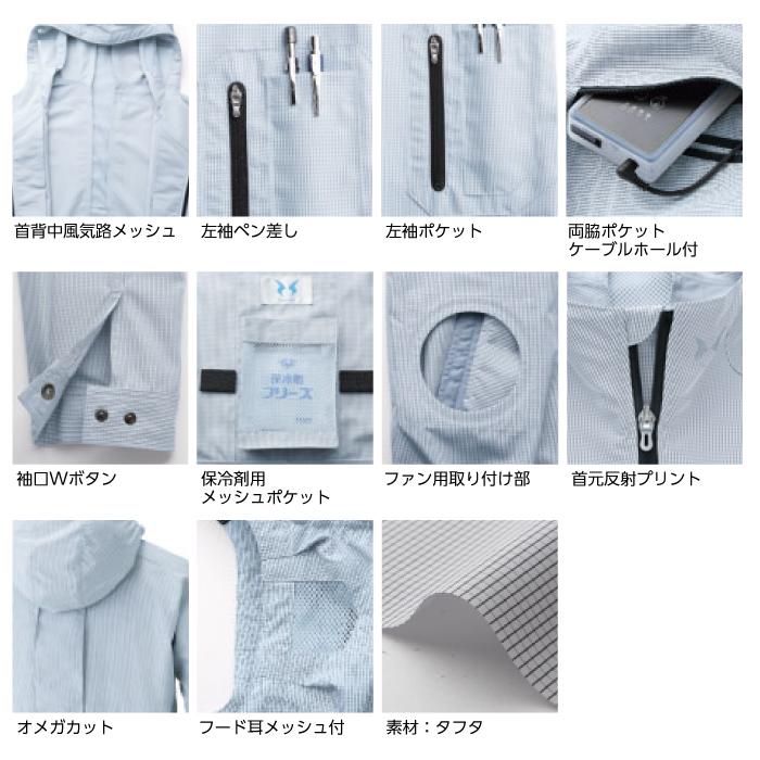KU90310 フード付長袖ブルゾン 詳細2