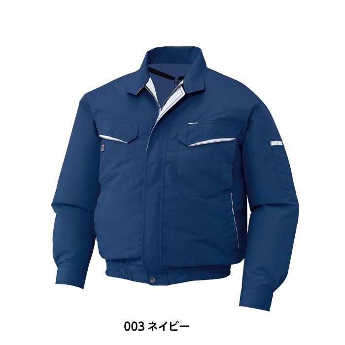 KU90470 長袖ワークブルゾンカラー