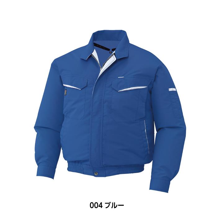KU90470 長袖ワークブルゾンカラー2
