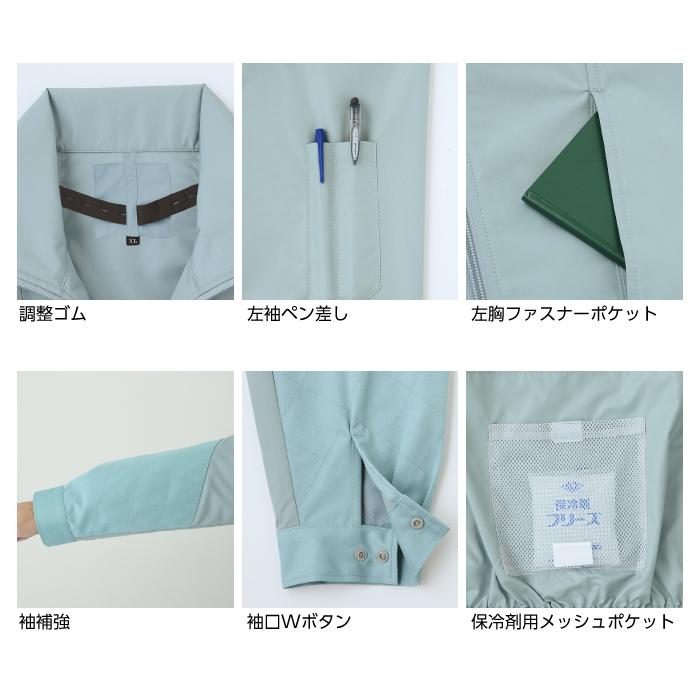 KU92200 チタン加工肩パッド付長袖ブルゾン 詳細2