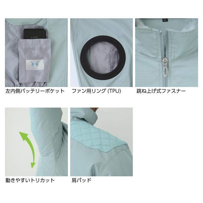 KU92200 チタン加工肩パッド付長袖ブルゾン 詳細3