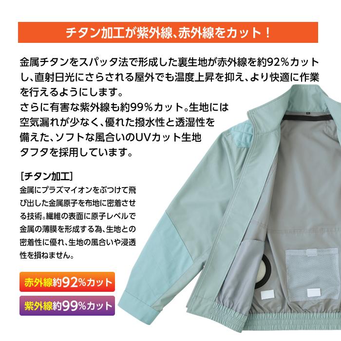 KU92200 チタン加工肩パッド付長袖ブルゾン 詳細4