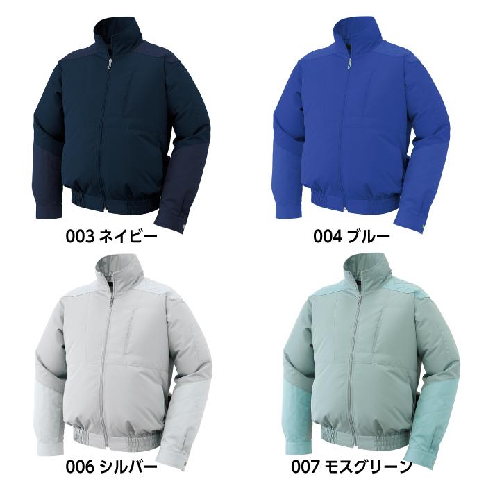 KU92200 チタン加工肩パッド付長袖ブルゾン カラー