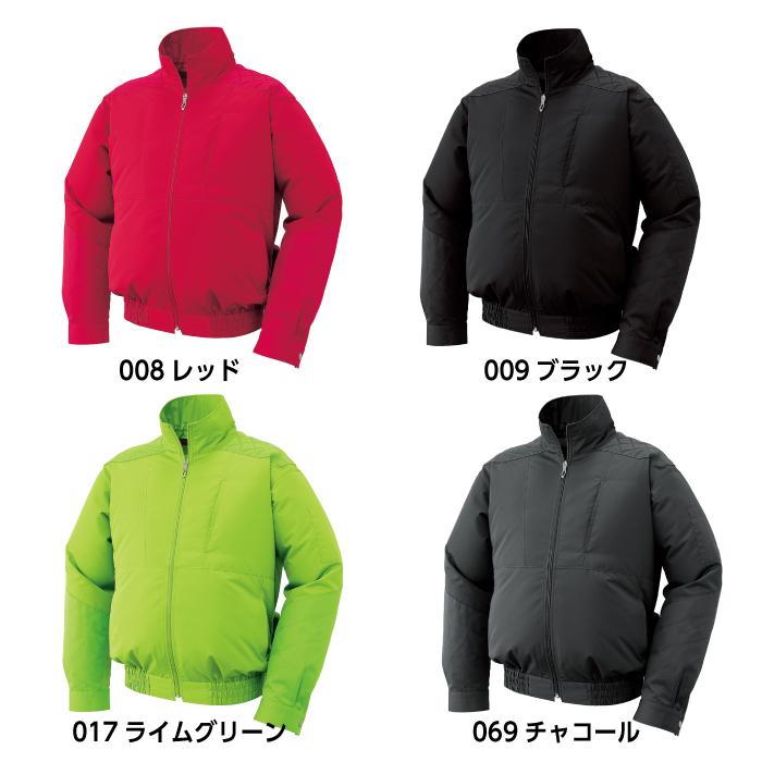 KU92200 チタン加工肩パッド付長袖ブルゾン カラー2