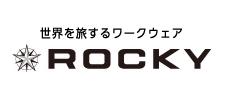 最新ワークウェアブランド・ロッキー Rocky